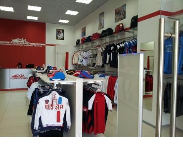 Магазин Брендовой Спортивной Одежды С Доставкой